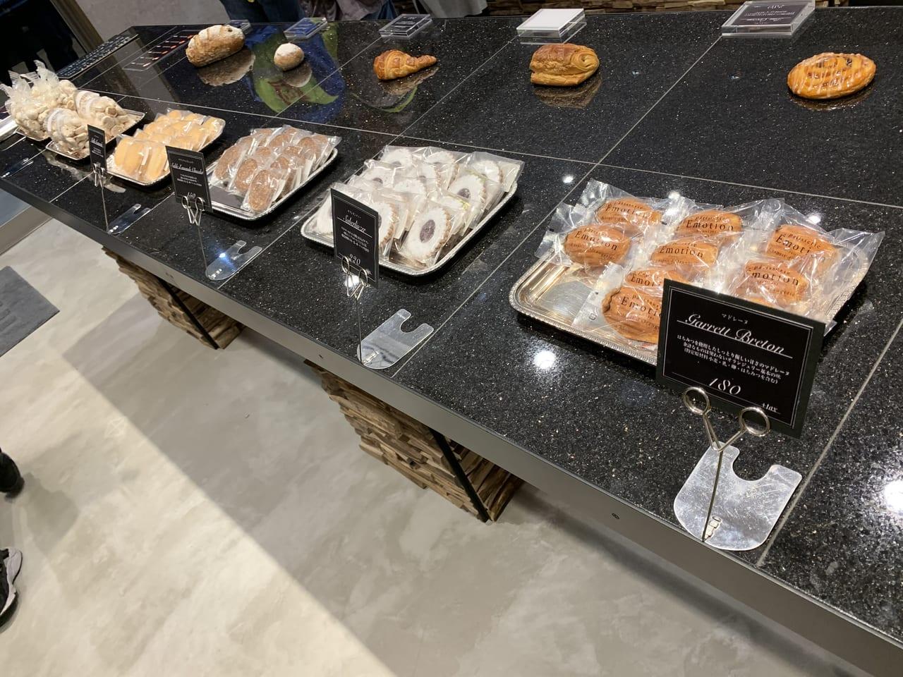 pâtisserieEmotion焼き菓子