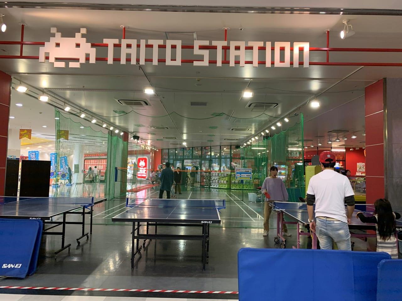 タイトーステーション卓球台