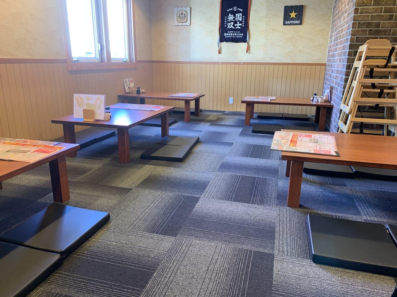 北海道レストラン座敷