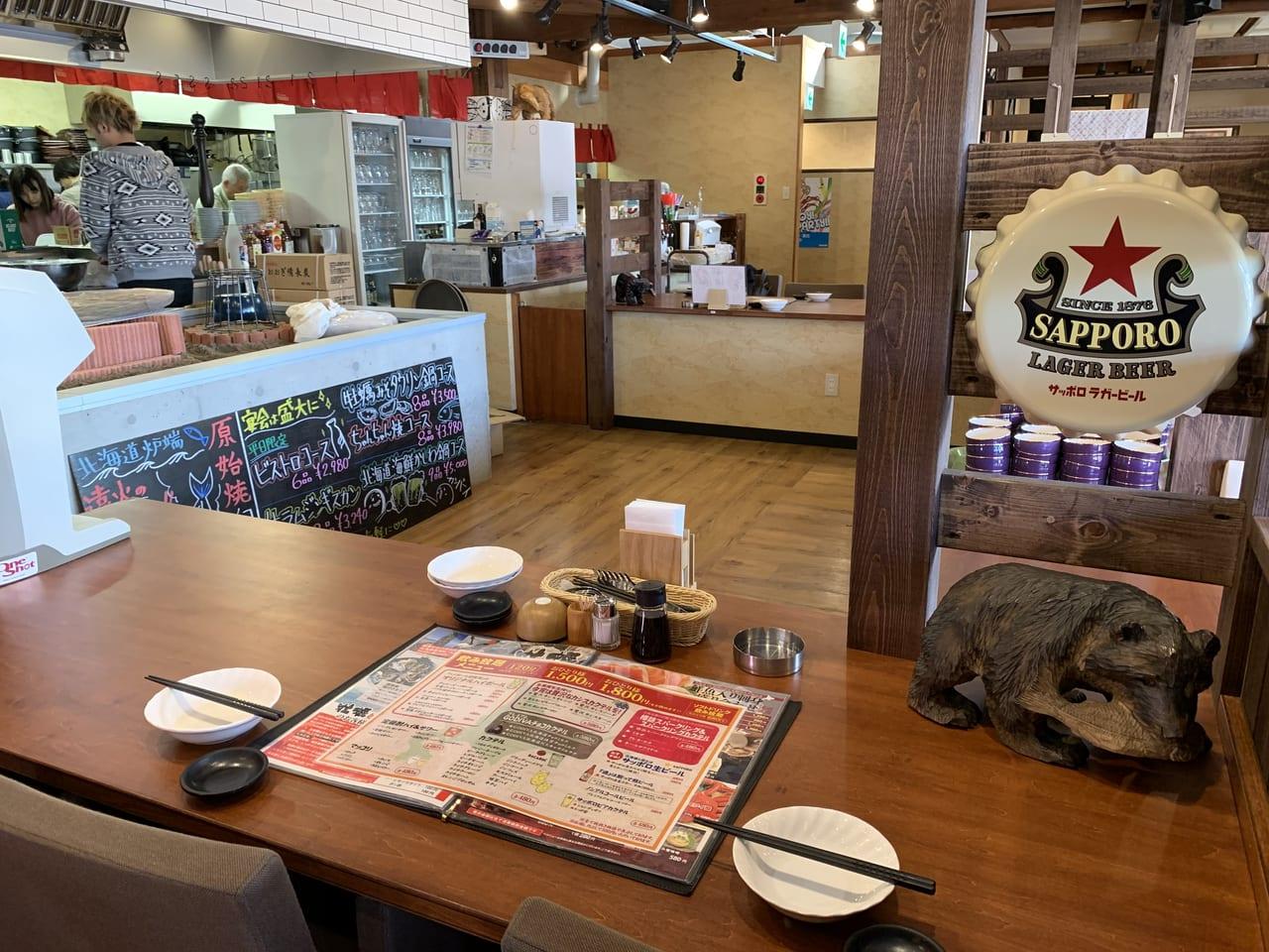 北海道レストランカウンター席