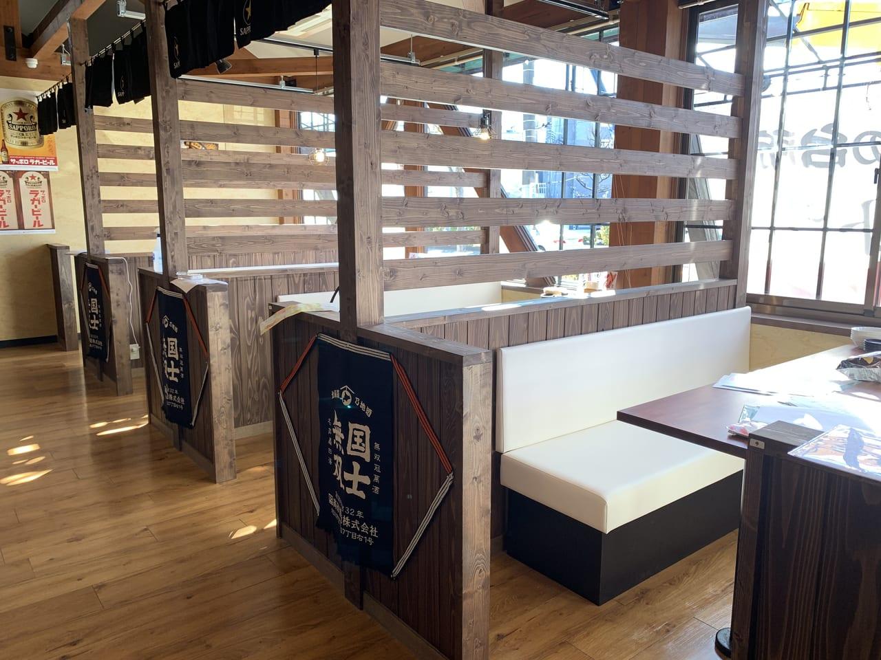 北海道レストランテーブル席