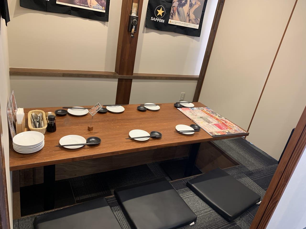 北海道レストラン個室