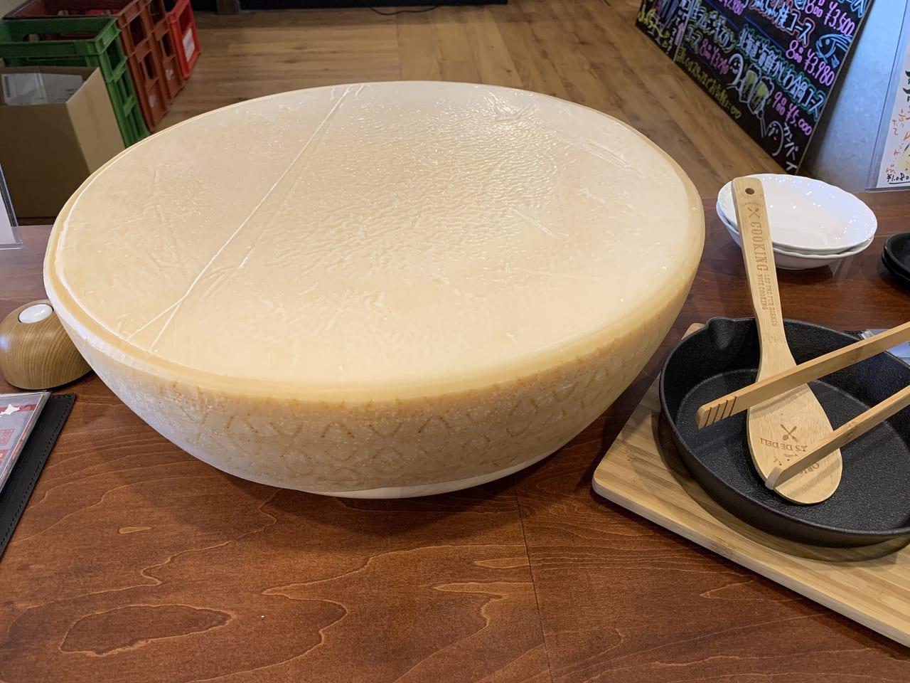 北海道レストランホールチーズ