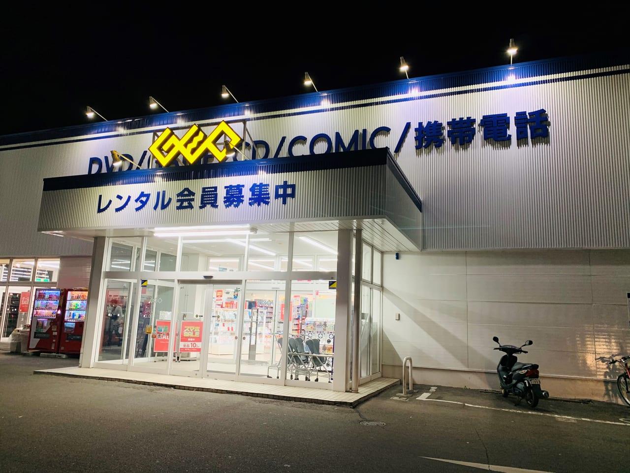 円 ゲオ 新作 100