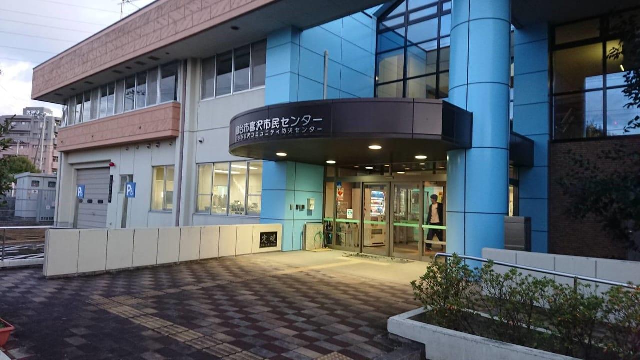 富沢市民センター外観