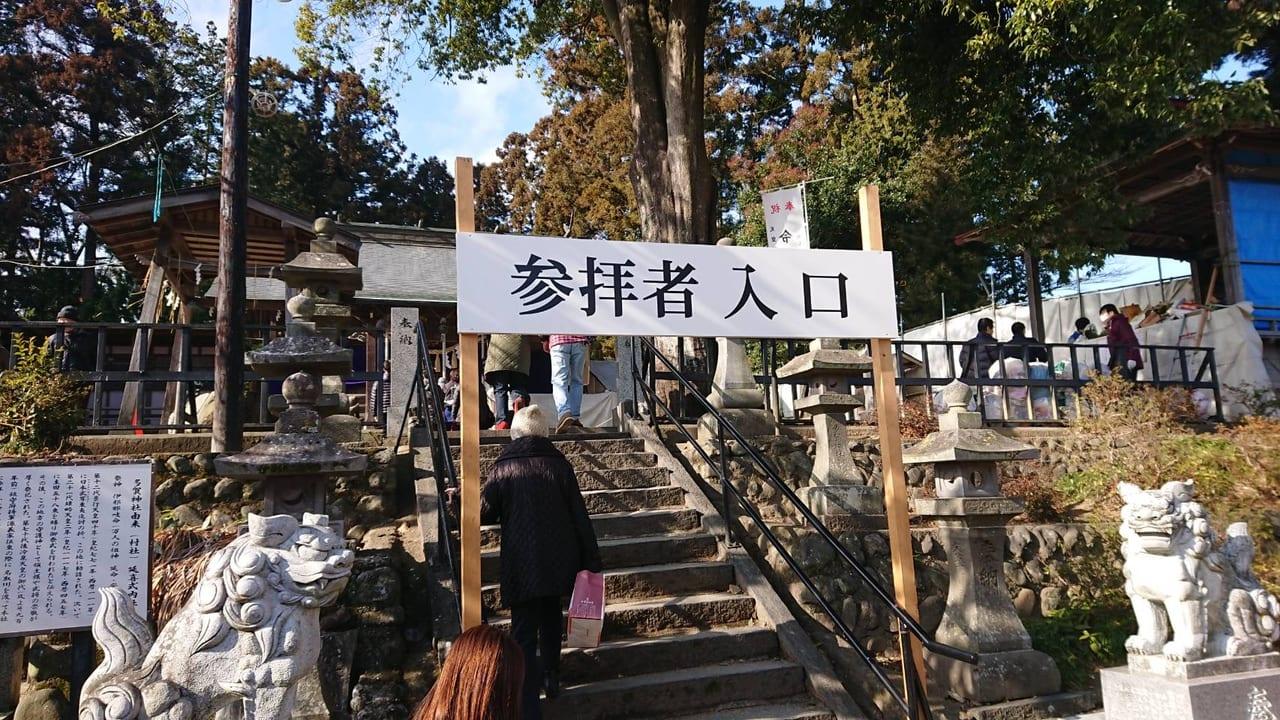 多賀神社入口
