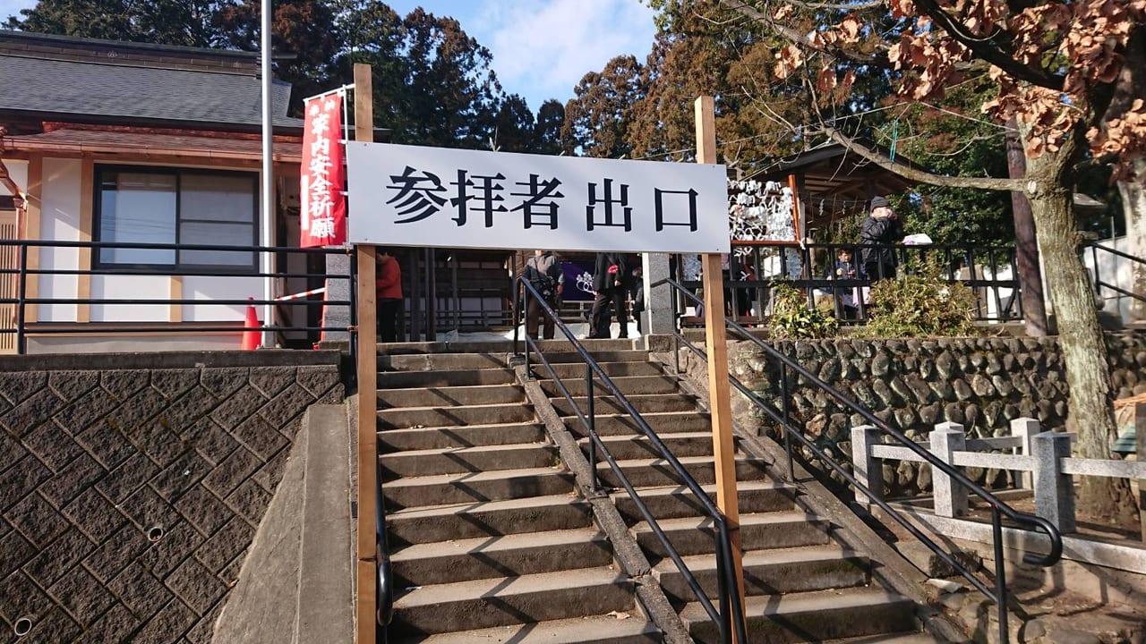 多賀神社出口