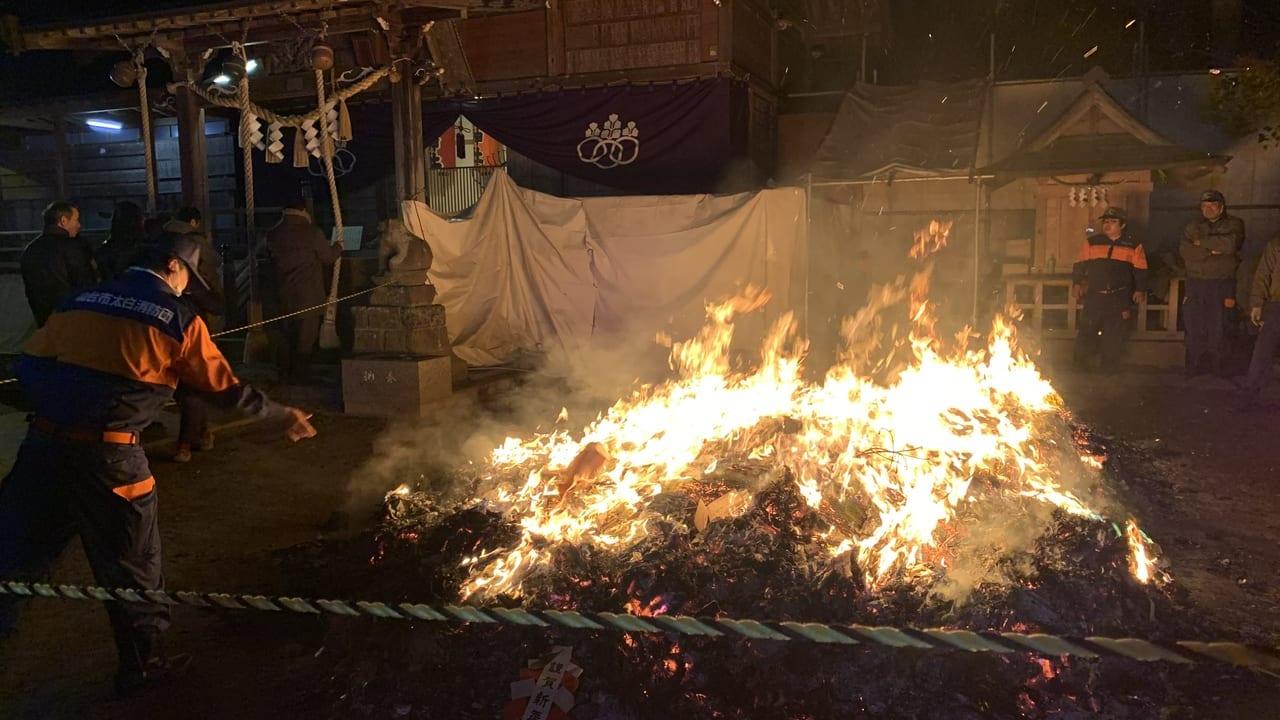 多賀神社御神火