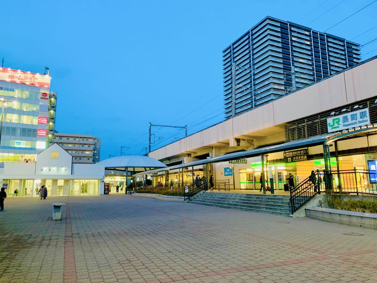 長町駅前プラザ