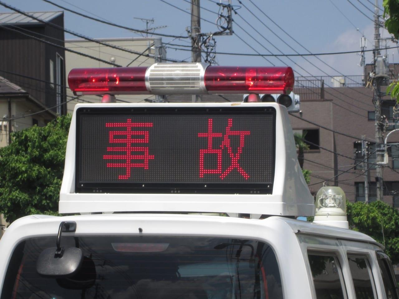 小山 市バス 事故
