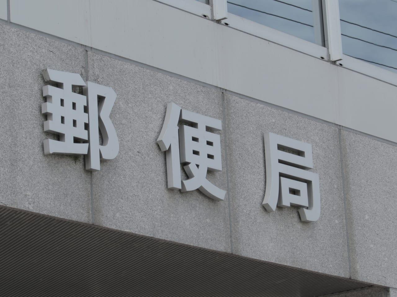 仙台 市 特別 給付 金