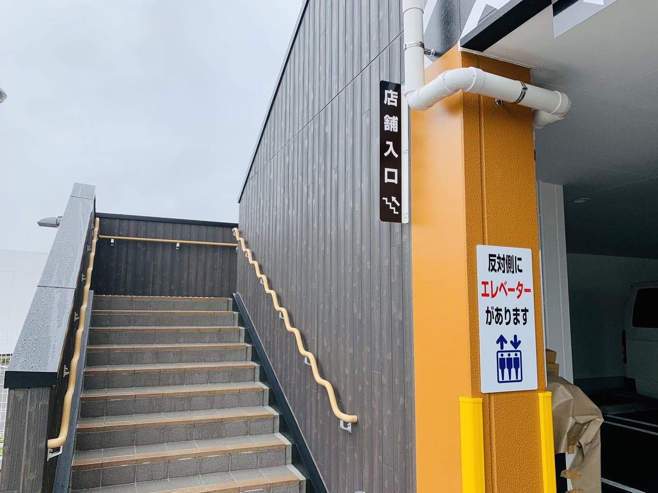 くら寿司西多賀店